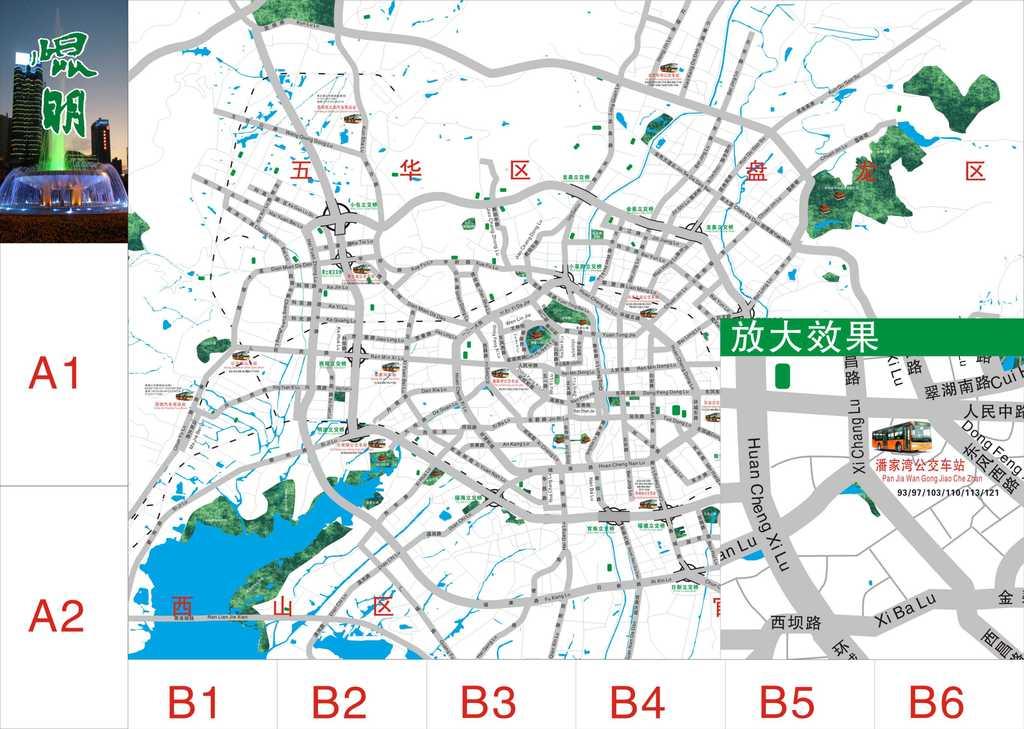 葫芦岛市连山区大兴乡地图