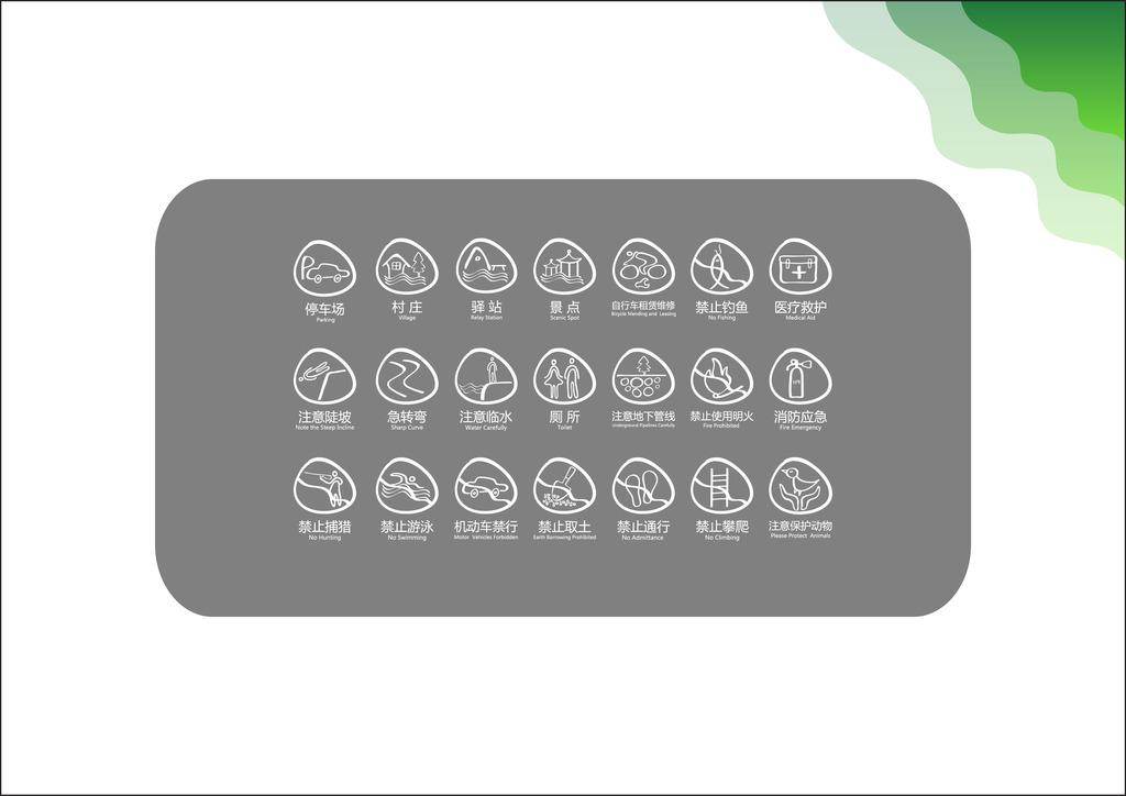 杭州湾海皮岛景区logo