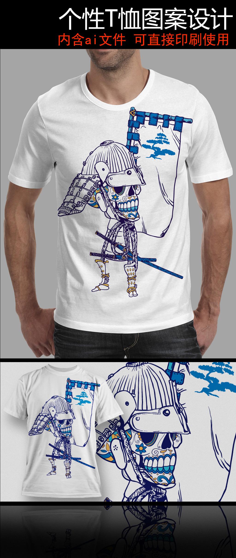 情侣t恤图案设计手绘 t恤图案设计