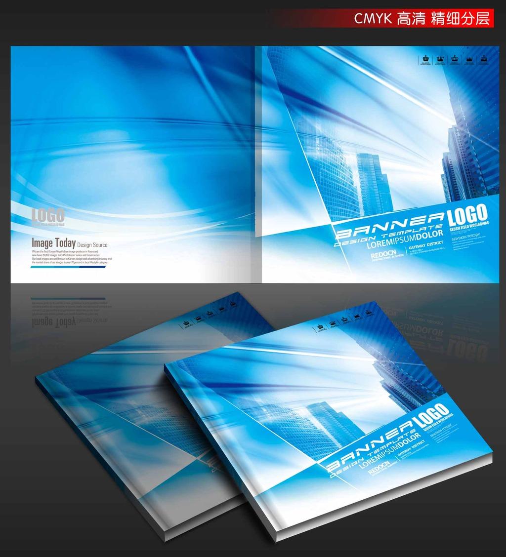 现代 时尚 科技封面 封面设计 杂志封面 企业画册 封面模板 宣传册图片