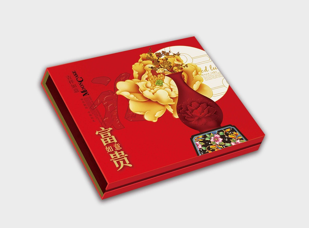汉宫秋月琵琶谱子展示