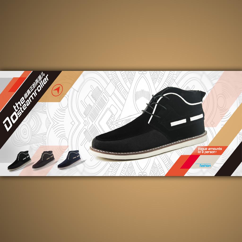 素材 靴子/[版权图片]淘宝网店男士靴子活动海报设计psd素材
