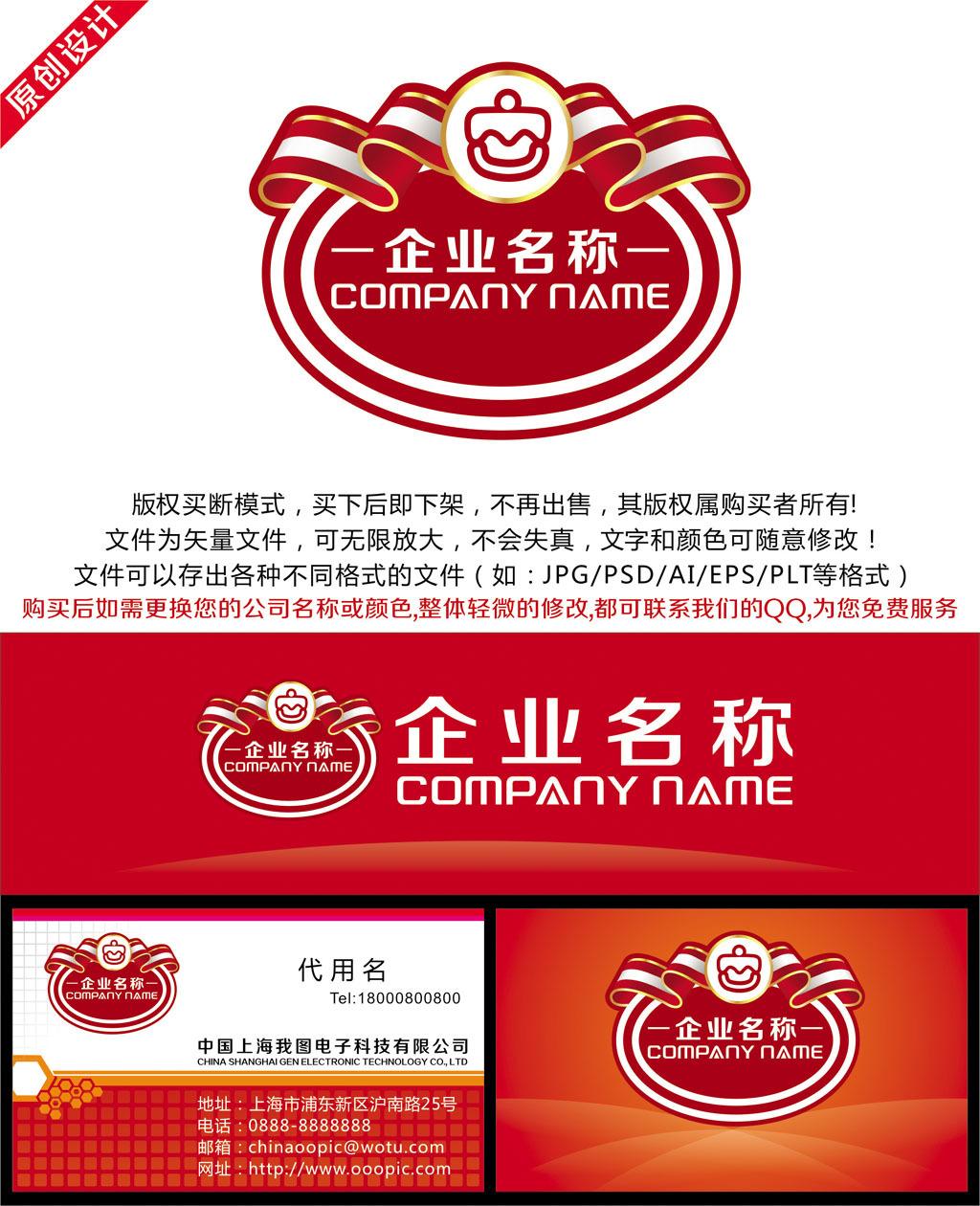 logo 蛋糕店/蛋糕店LOGO