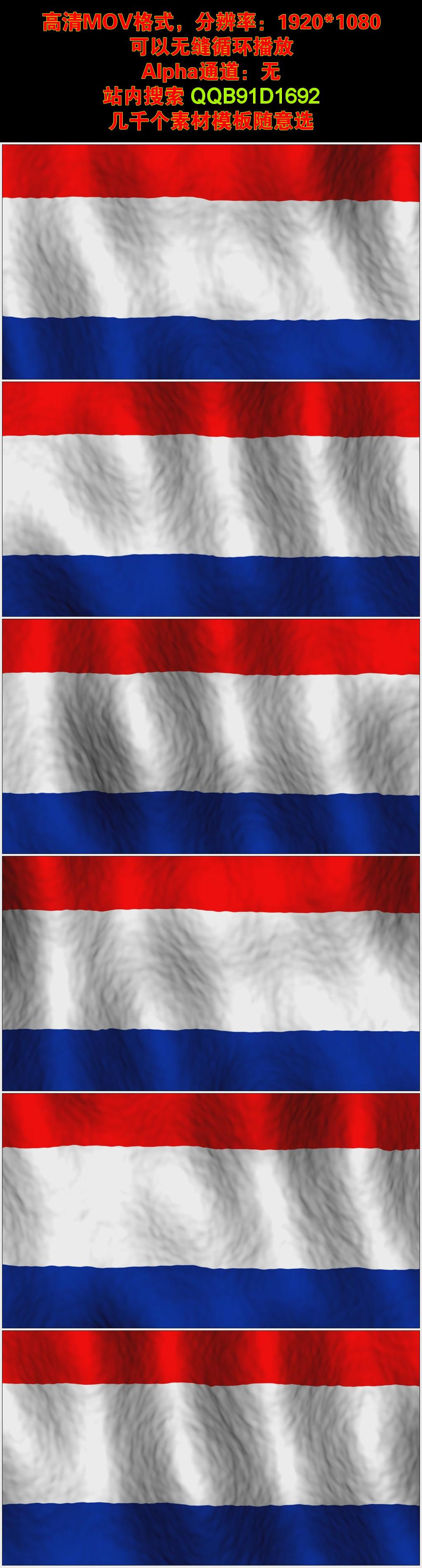 古巴国旗视频素材图片