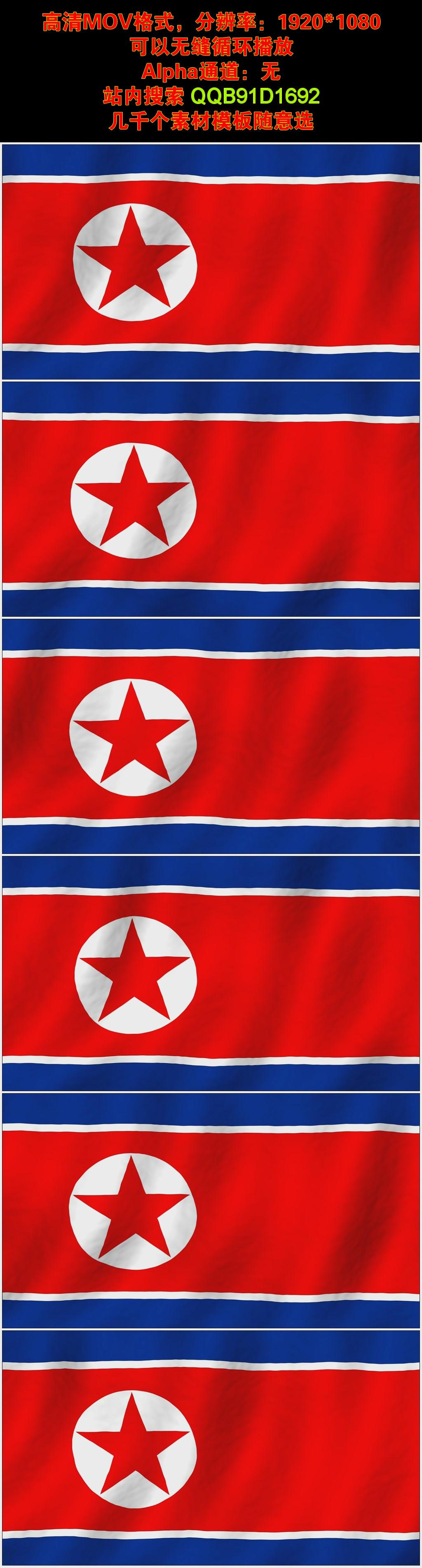 a是哪个国家 国旗怎么样图片