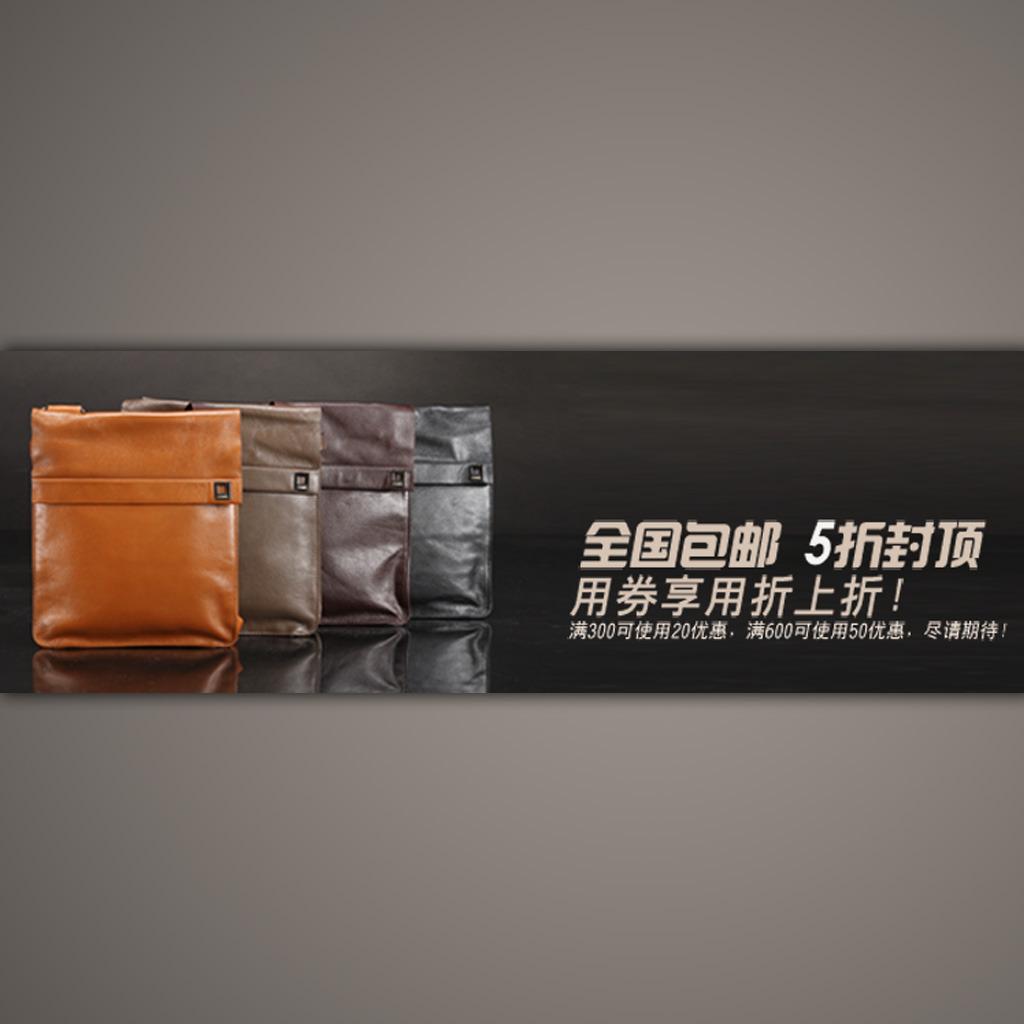 淘宝店铺男士皮鞋活动海报设计psd素材