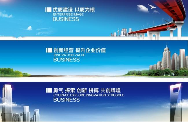 平面设计 网页设计模板 网站banner|网站广告条 > 网站横幅广告banner