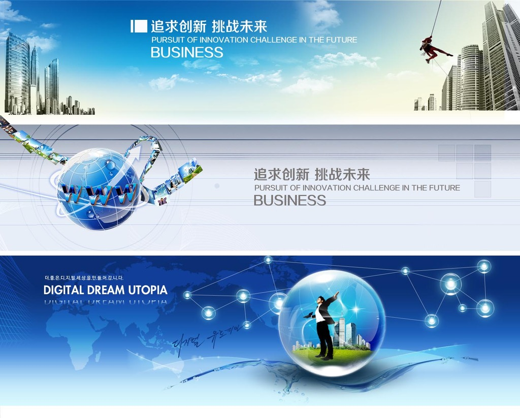 ui设计 网页设计模板 网站banner|网站广告条 > 网站蓝色科技banner广