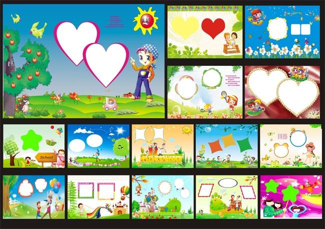 模板图片下载 幼儿成长档案