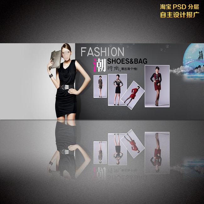 高贵时尚女装店招素材模板下载图片编号:117