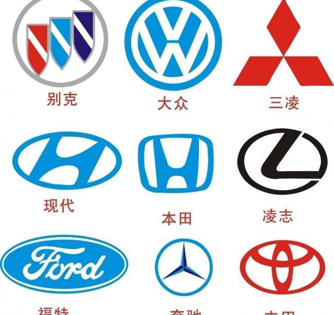汽车标志图片模板下载(图片编号:11739689)
