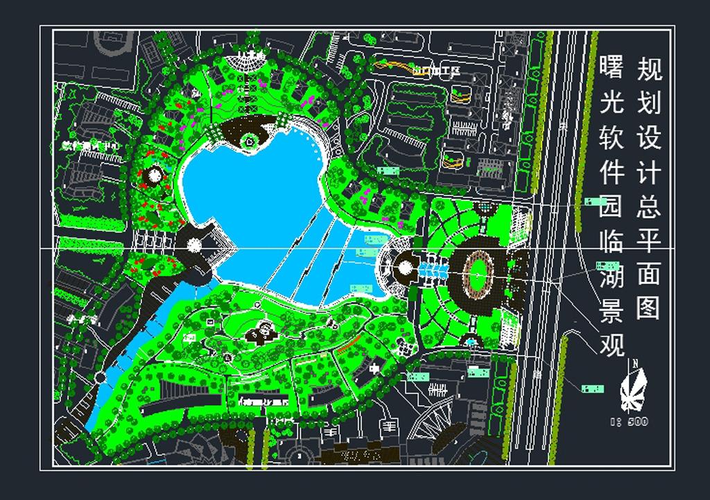曙光软件园临湖cad景观规划总平图设计