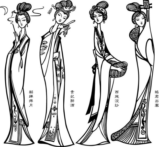 白描古代四大美女模板下载图片编号:1174417