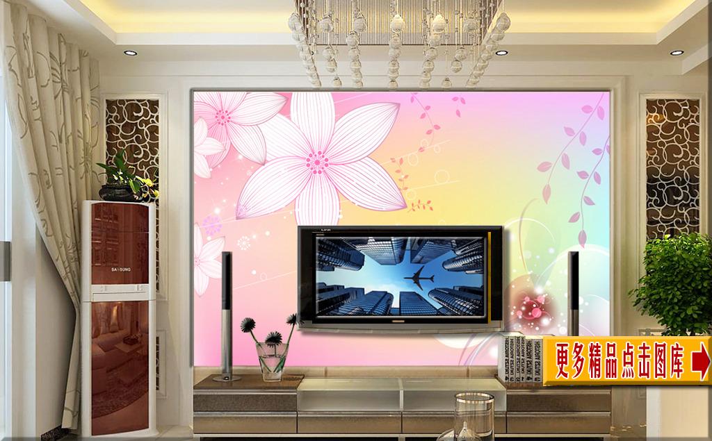 梦幻花卉花朵客厅电视背景墙装饰画
