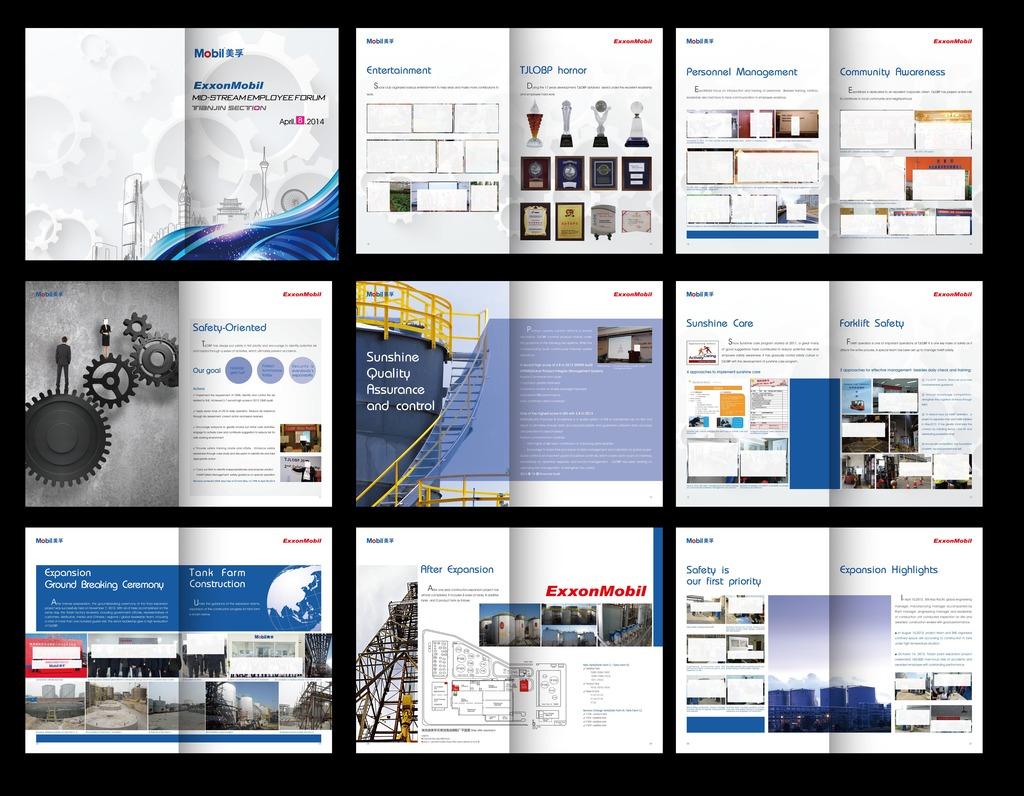 石油宣传册设计模板下载图片