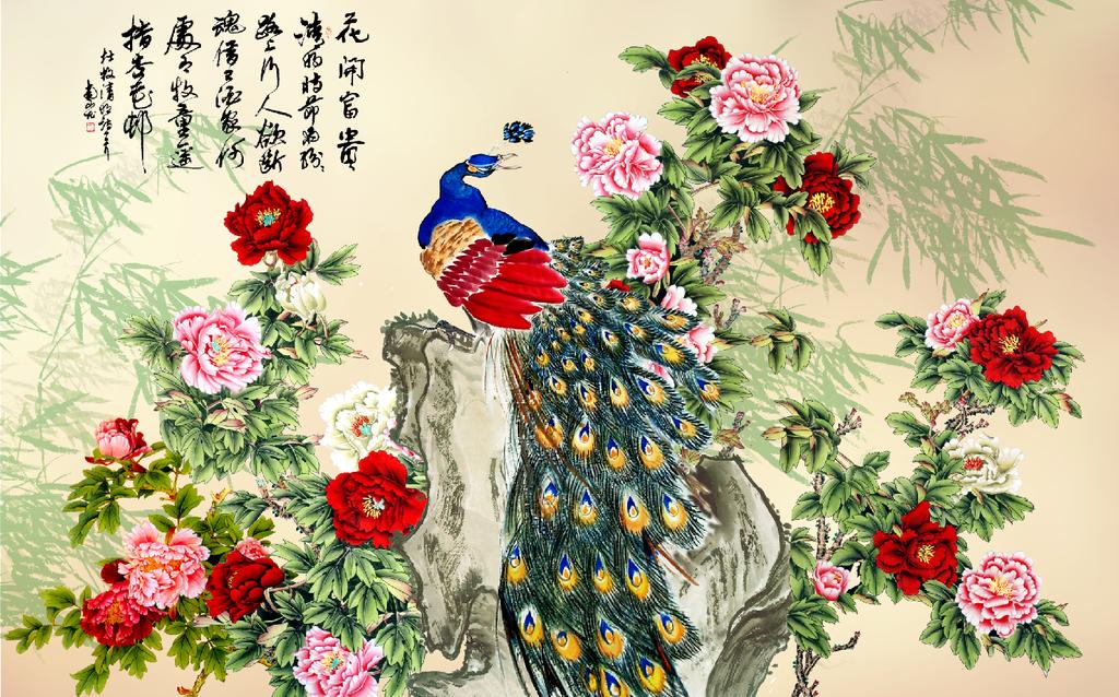 客厅牡丹孔雀国画电视背景墙图片