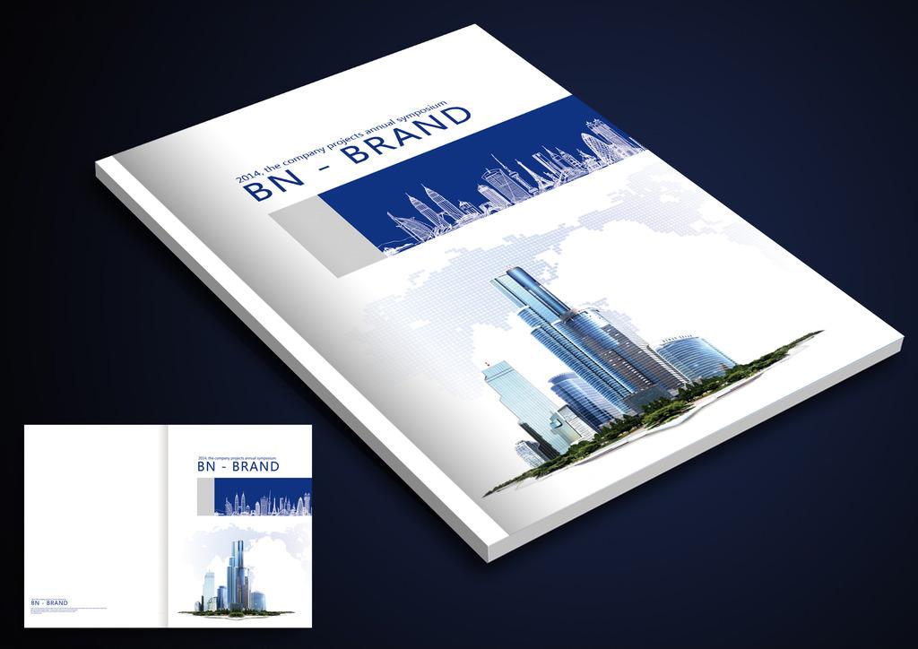 画册封面设计欣赏图片