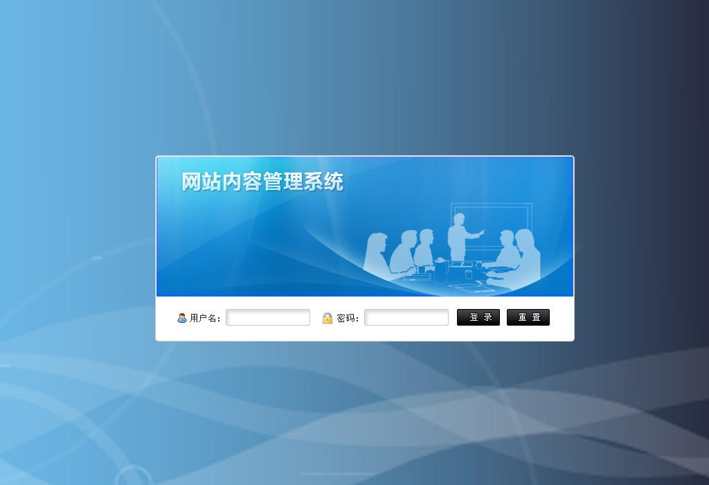 ui设计 网页设计模板 ui设计|界面 > 办公系统登录界面  中国最大的