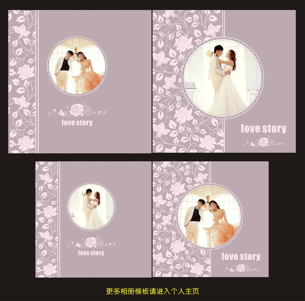 韩式简约婚纱相册封面模板下载(图片编号:11753957)
