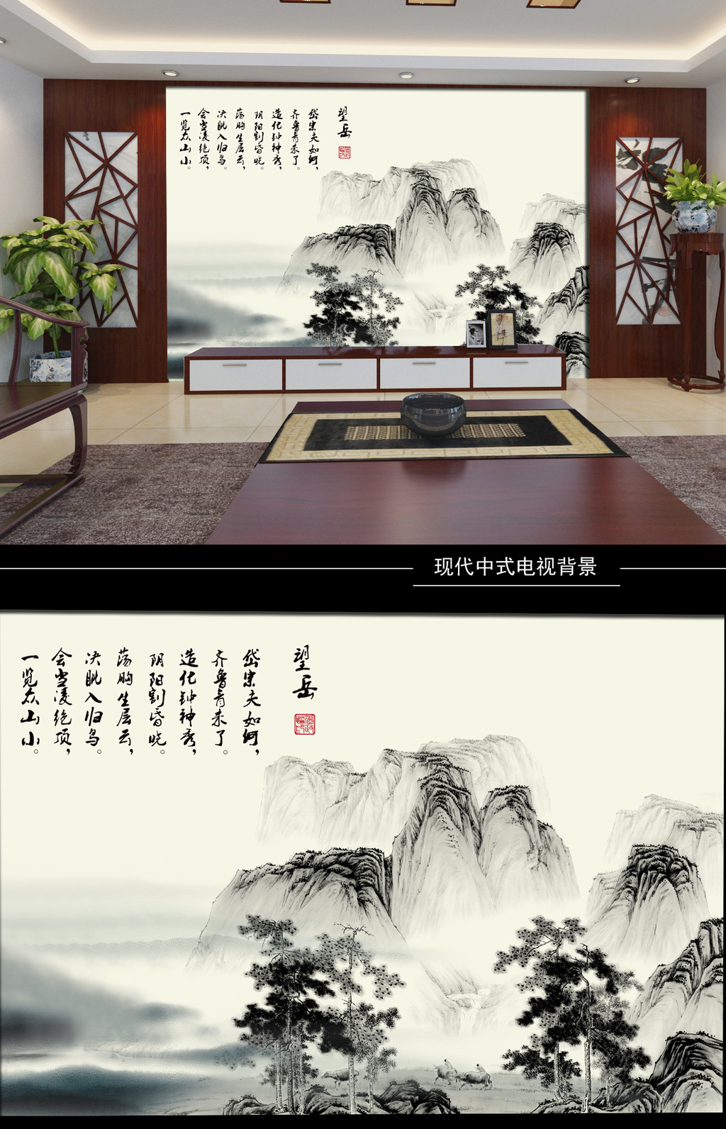 中式电视背景墙模板下载 中式电视背景墙图片下载 中式电视背景 山水图片
