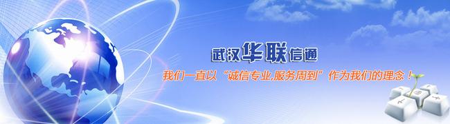 企业网站诚信合作企业文化banner广告模板下载