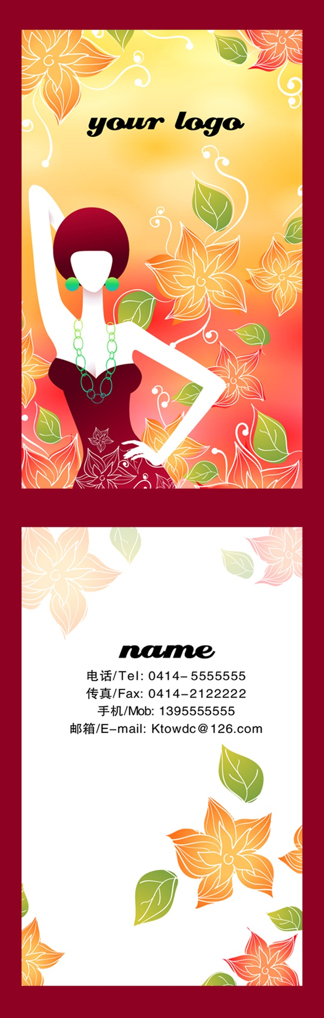 个性名片模板图片下载 个性名片模板 名片 女装名片 花瓣 psd源文件