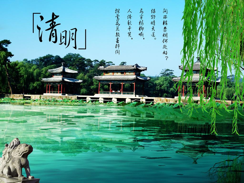 绿色春天 公园 湖畔 亭台楼阁