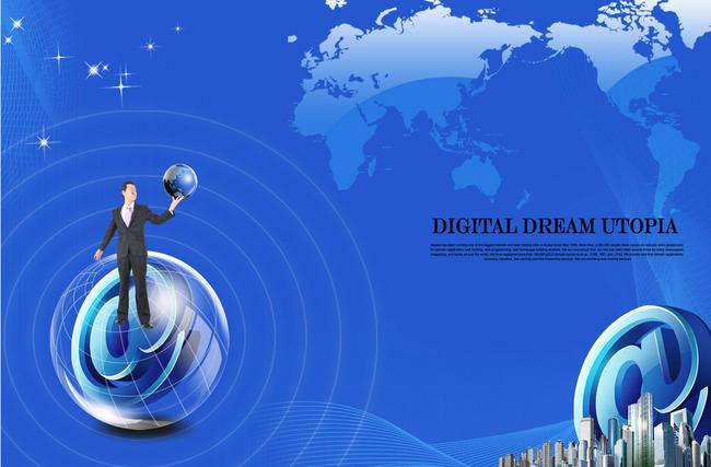 平面设计 海报设计 海报背景图 > 蓝色it商务科技背景模板  下一张&