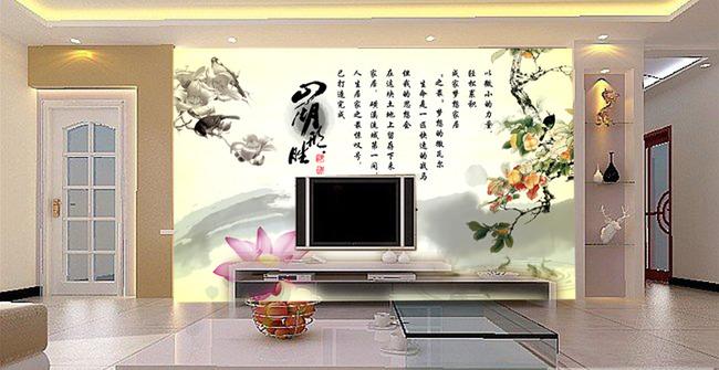 装修电视背景墙画电视柜装修背景墙图片8
