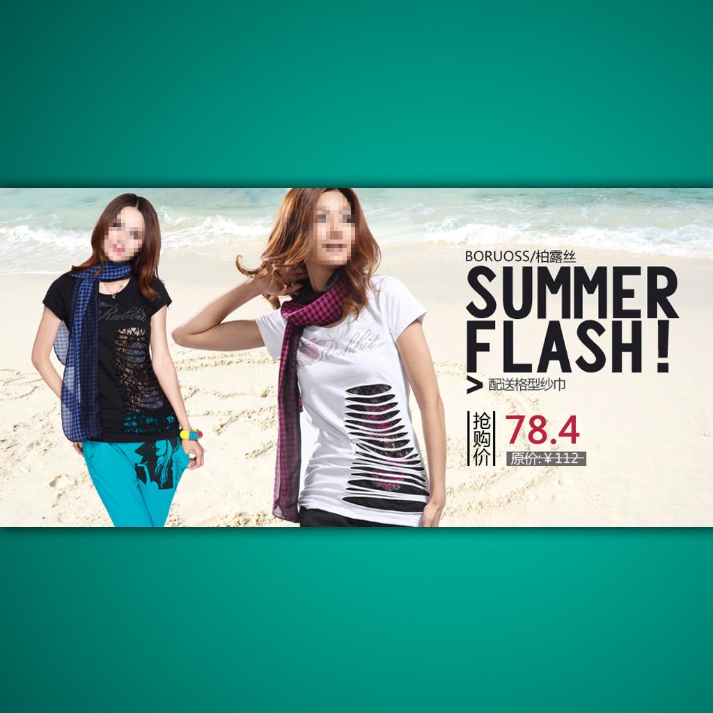 淘宝天猫活动促销夏季t恤海报设计psd