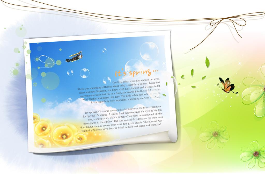 淘宝海报背景天猫海报模板淘宝海报设计海报底图 春季海报设计 新品海