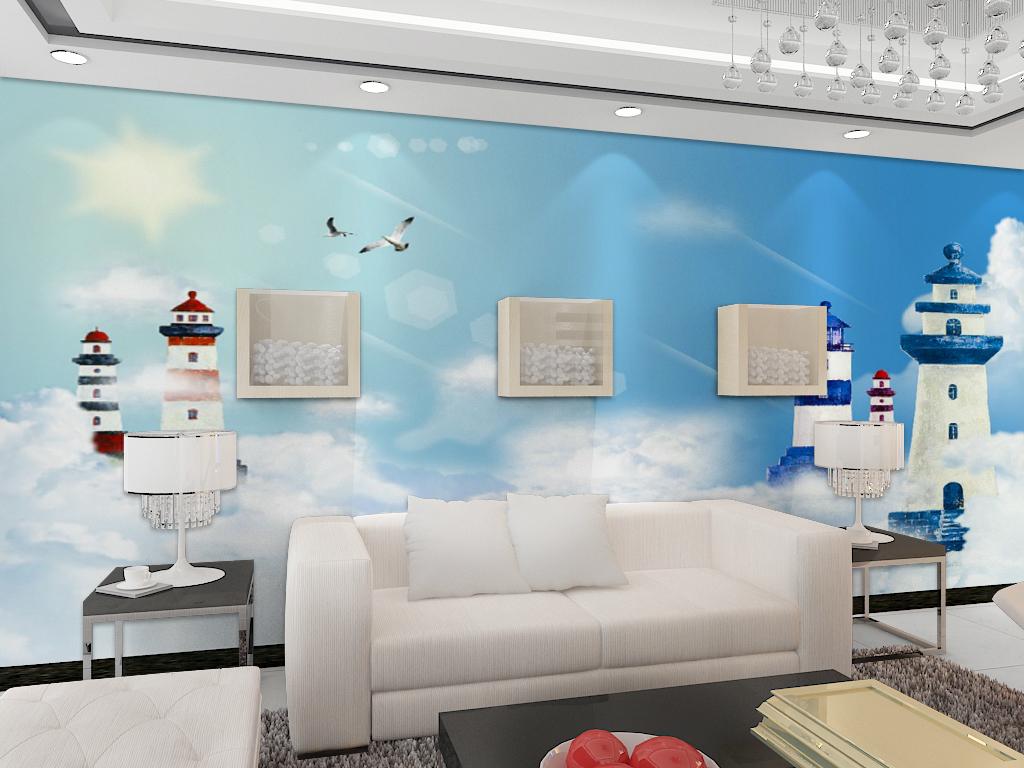 灯塔地中海风格背景墙壁