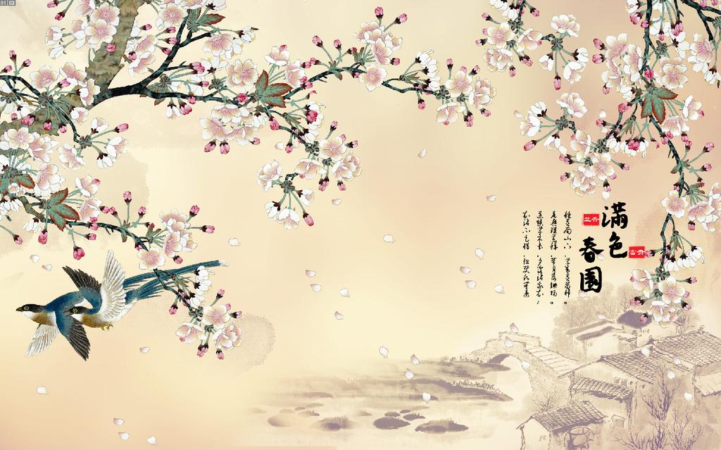 墙纸 壁画 彩砖彩雕图 桃花 山水画 国画 花鸟图 燕子 山水 古画