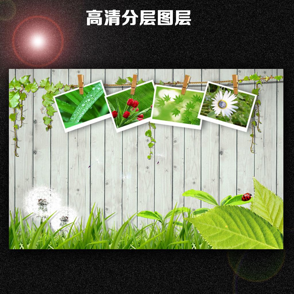 图标|ui设计 网页设计模板 其他flash源文件 > 绿色花草树木flash相册
