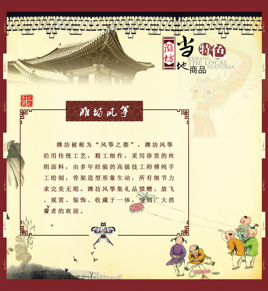 2018流行歌曲的谱子-中国风的流行歌