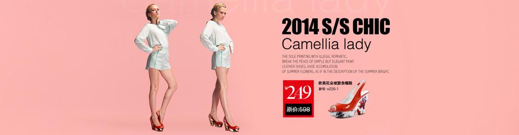 欧美女鞋淘宝轮播广告图模板下载