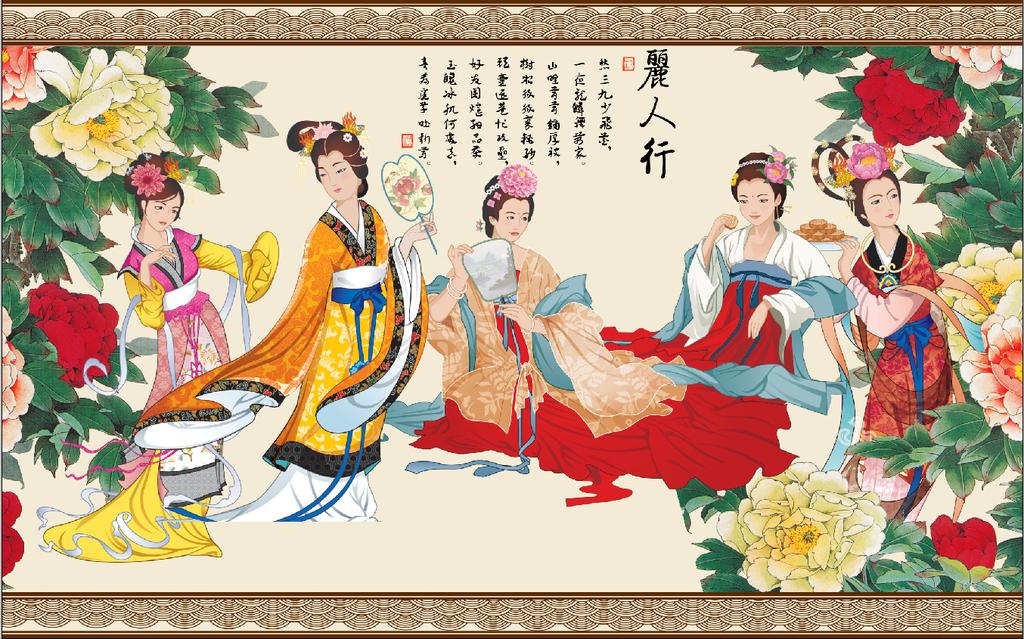 墙纸 壁画 彩砖彩雕图 丽人行 古代美女 美女 母鸡蛋 古典 古代人物