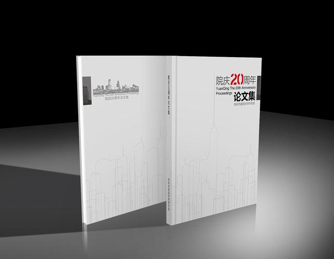 建筑设计业绩封面图片
