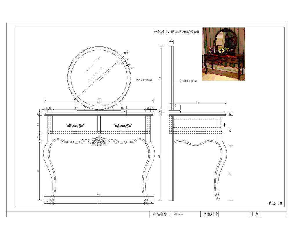 cad图纸 cad平面图 cad施工图 家具生产三视图 三视图 定制家具 妆台