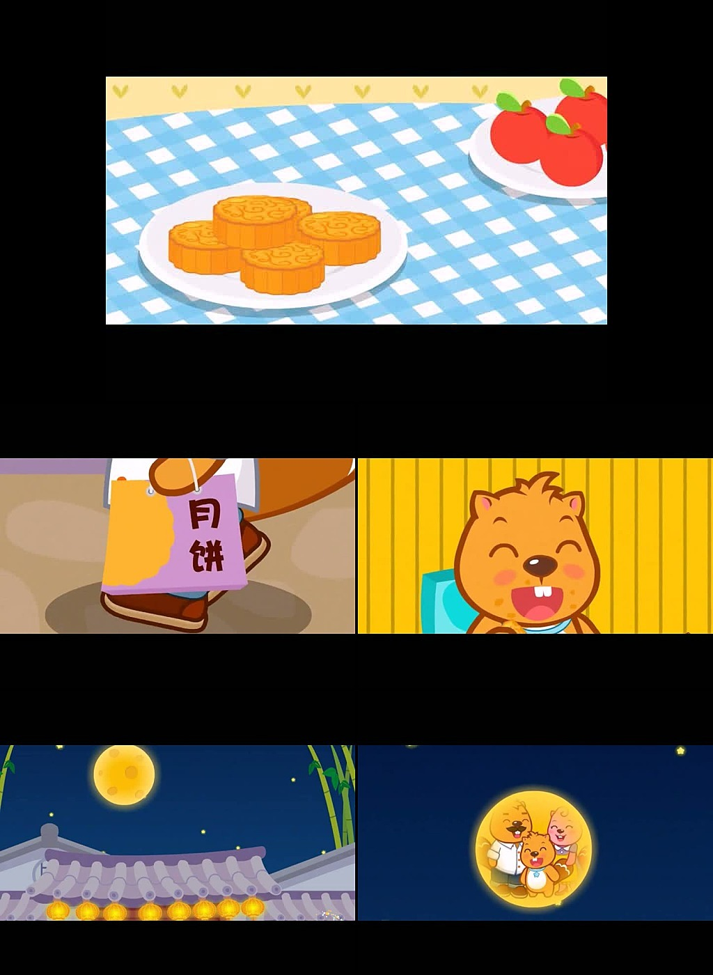 卡通儿歌中秋节视频素材模板下载 11770853 节日视频 AE模版