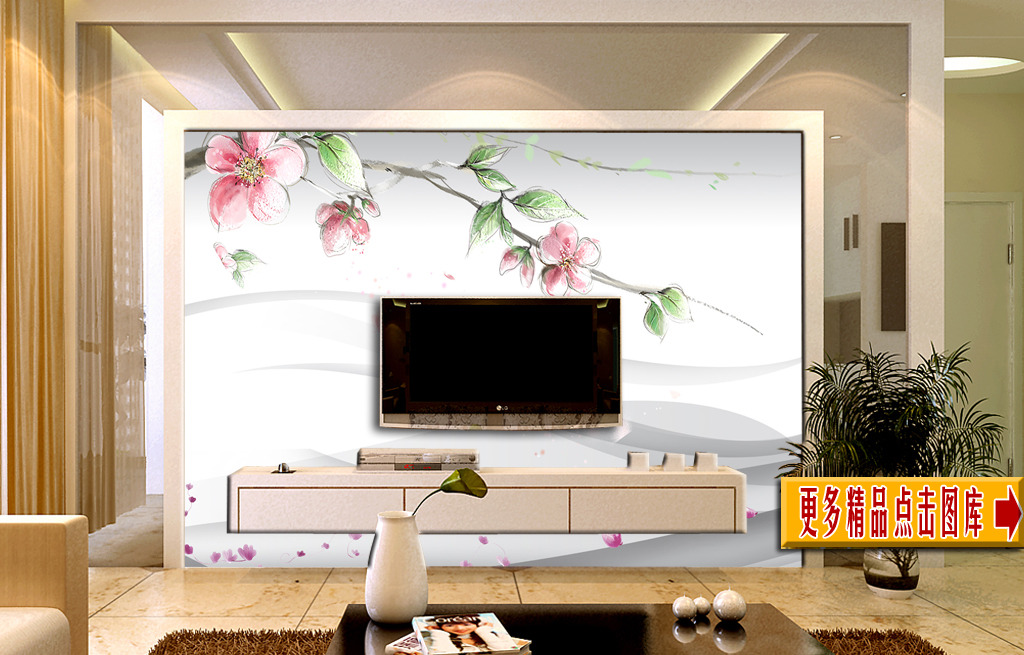 花朵客厅电视背景墙装饰画