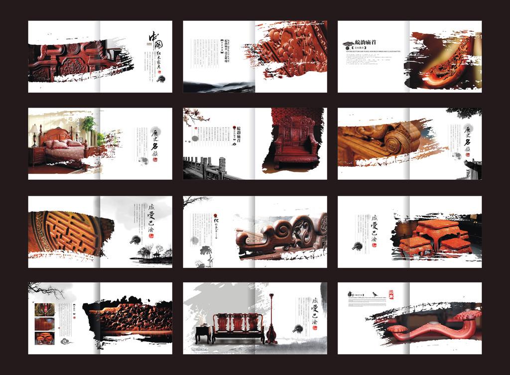 家具画册矢量素材 家具画册模板下载