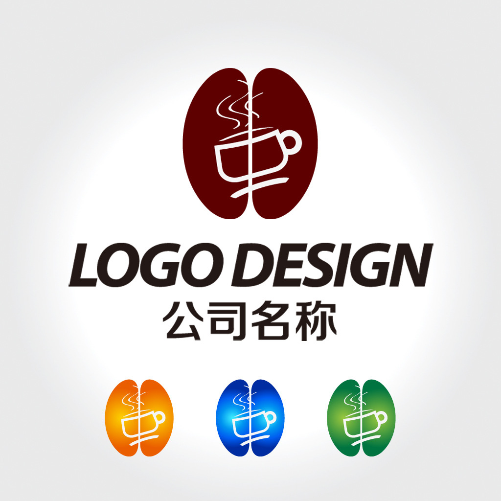 我图网提供精品流行咖啡店LOGO标志设计1素材下载,作品模板源文件可以编辑替换,设计作品简介: 咖啡店LOGO标志设计1 矢量图, RGB格式高清大图,使用软件为 Illustrator CS6(.ai) 咖啡店LOGO标志设计 咖啡馆LOGO标志设计