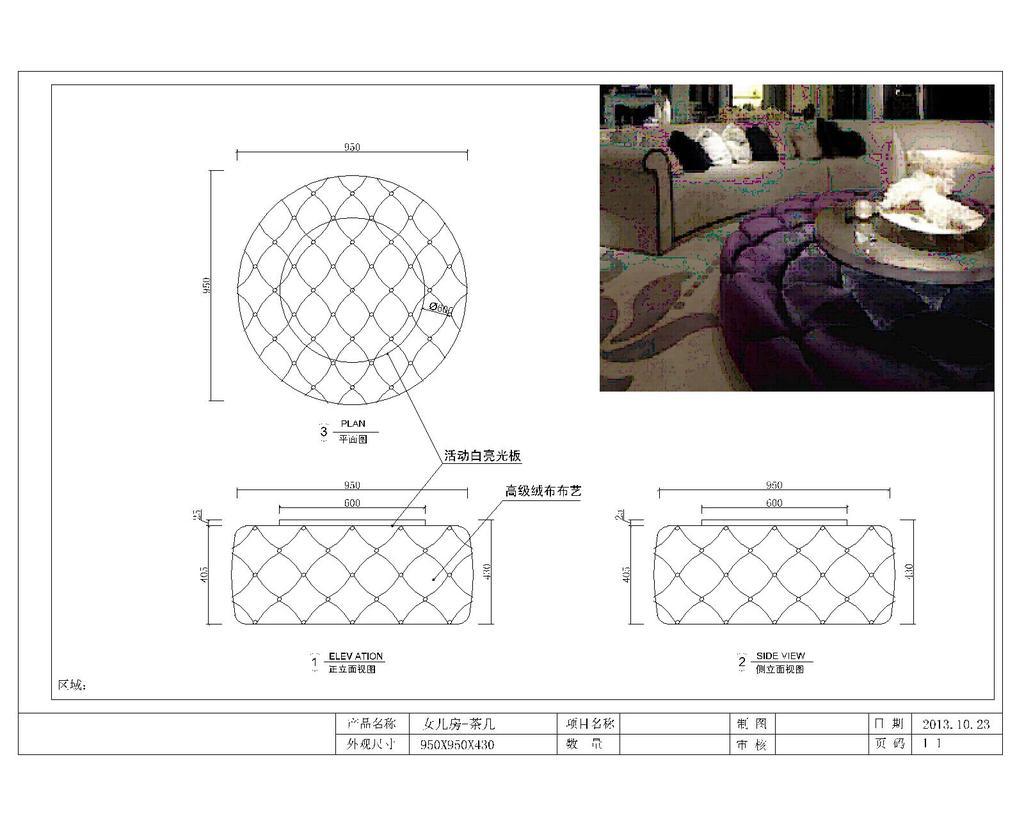 室内设计手绘设计图稿分享展示