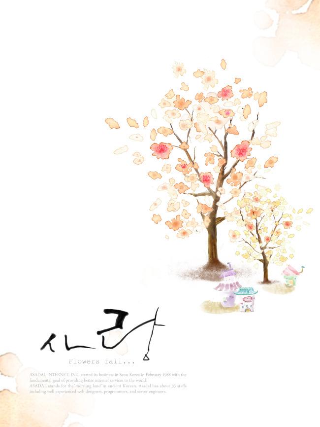 韩国手绘树木枝叶