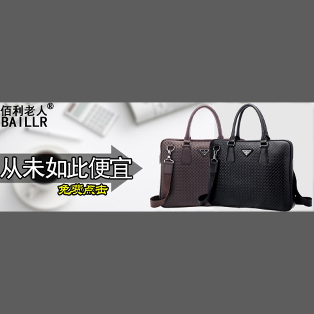 淘宝手提箱包活动海报包包促销海报模板下载 淘宝手提箱包活动海报