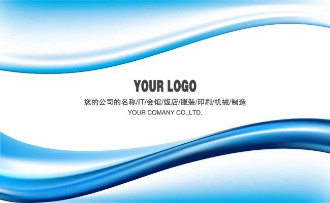 蓝色经典单面设计师名片设计模板下载 蓝色经典单面设计师名片设计