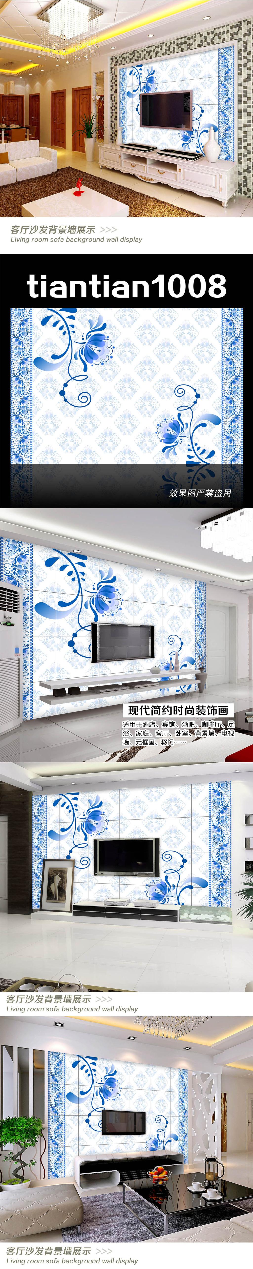 欧式花纹青花客厅电视背景墙装饰画