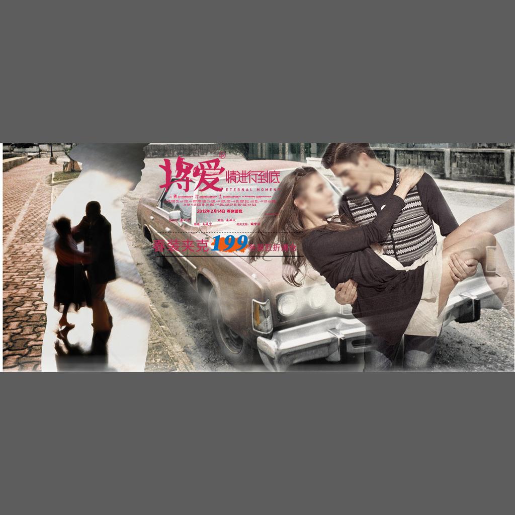 女装 淘宝/[版权图片]淘宝天猫女装春装上市促销海报设计