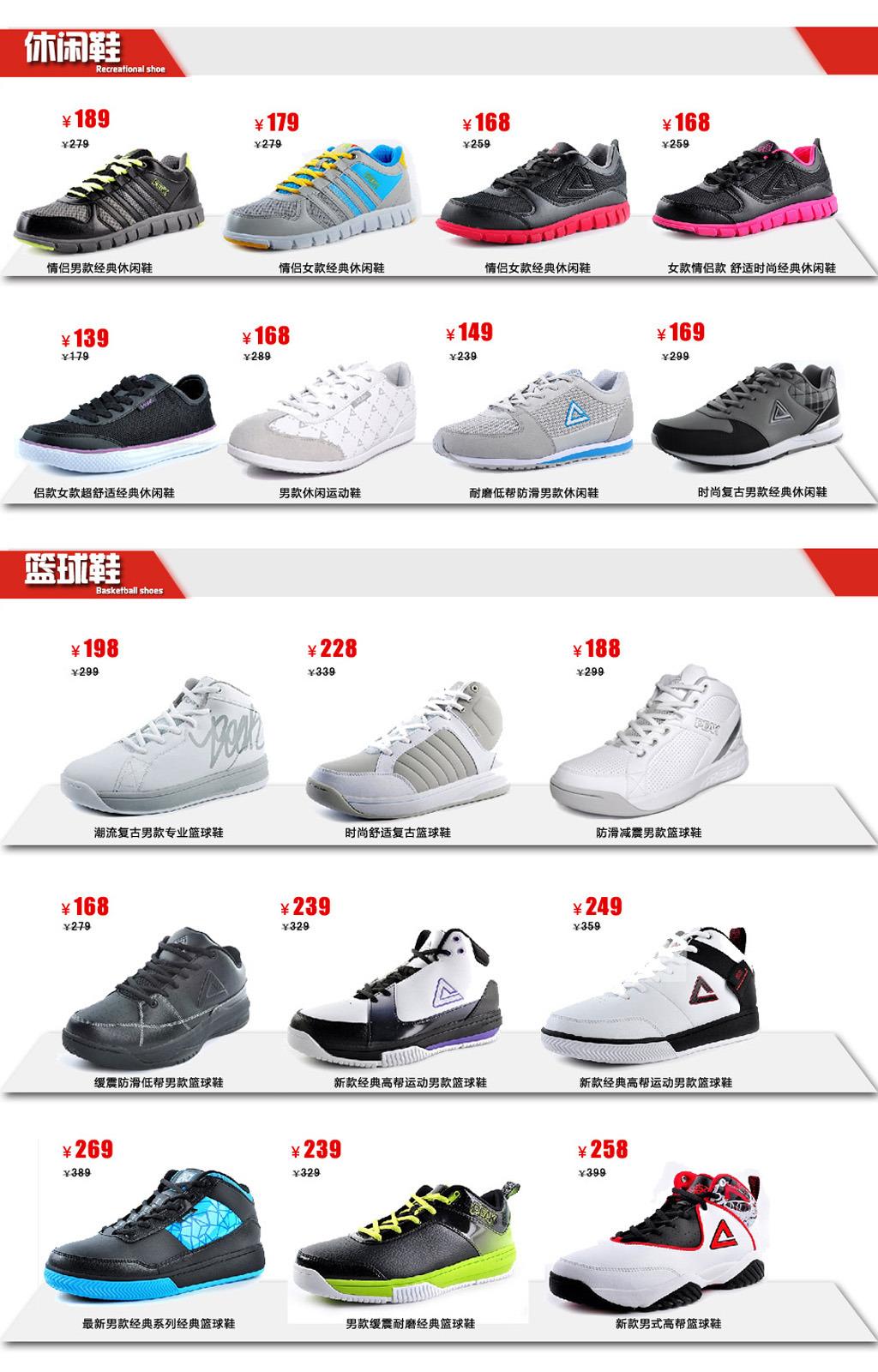 产品设计鞋子手绘